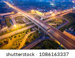 busy traffic in hangzhou china | Shutterstock . vector #1086163337