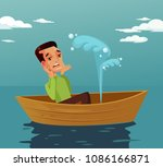 frightened face expression man... | Shutterstock .eps vector #1086166871