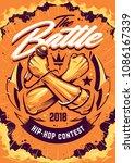 hip hop battle poster template. ... | Shutterstock .eps vector #1086167339