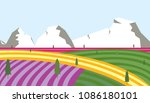 farmland rural cartoon... | Shutterstock .eps vector #1086180101