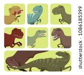 scary dinosaurs vector... | Shutterstock .eps vector #1086185399