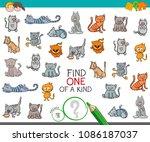 cartoon illustration of find... | Shutterstock .eps vector #1086187037