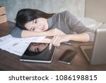 young attractive asian business ... | Shutterstock . vector #1086198815