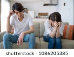 depressed young couple in the... | Shutterstock . vector #1086205385