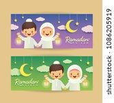 ramadan kareem banner template. ... | Shutterstock .eps vector #1086205919