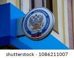 slavyansk on kuban  russia  ... | Shutterstock . vector #1086211007
