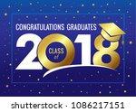 graduating class of 2018 vector ... | Shutterstock .eps vector #1086217151