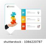 infographic design template.... | Shutterstock .eps vector #1086220787