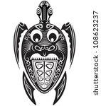Turtle   Maori Style