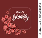 birthday cards design | Shutterstock .eps vector #1086234854