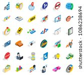 shield icons set. isometric... | Shutterstock . vector #1086238694