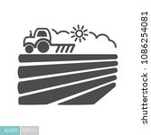 the tractor plows the field... | Shutterstock .eps vector #1086254081
