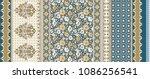 traditional indian saree design | Shutterstock . vector #1086256541