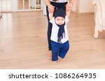 cute smiling baby boy learning... | Shutterstock . vector #1086264935