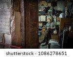 shiraz  iran   december 9  2017 ... | Shutterstock . vector #1086278651