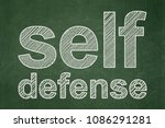 protection concept  text self... | Shutterstock . vector #1086291281