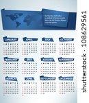 calendar for 2013 vector | Shutterstock .eps vector #108629561