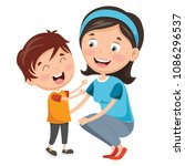 vector illustration of kid with ... | Shutterstock .eps vector #1086296537