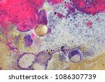 abstract background. marble... | Shutterstock . vector #1086307739