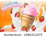 ice cream strawberry cone... | Shutterstock .eps vector #1086311075