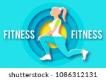 woman fitness poster template.... | Shutterstock .eps vector #1086312131