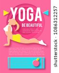woman fitness poster template.... | Shutterstock .eps vector #1086312257