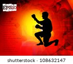 karate poster with abstract red ... | Shutterstock .eps vector #108632147