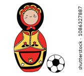 beautiful russian doll with... | Shutterstock .eps vector #1086327887