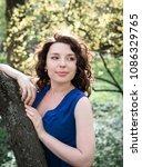 beautiful brunette girl ...   Shutterstock . vector #1086329765
