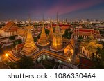 wat pho temple at twilight ... | Shutterstock . vector #1086330464