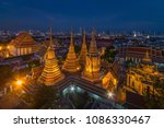 wat pho temple at twilight ... | Shutterstock . vector #1086330467