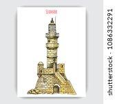 vector sketch of a seascape...   Shutterstock .eps vector #1086332291