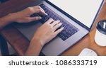 asian business women using... | Shutterstock . vector #1086333719