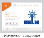 quality one page helm website...