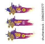 eid festive sale banner design... | Shutterstock .eps vector #1086355577