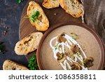 mushroom cream soup. vegan food.... | Shutterstock . vector #1086358811
