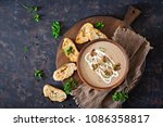 mushroom cream soup. vegan food.... | Shutterstock . vector #1086358817