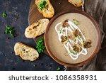 mushroom cream soup. vegan food.... | Shutterstock . vector #1086358931