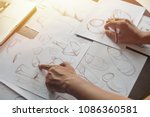 production designer sketching...   Shutterstock . vector #1086360581