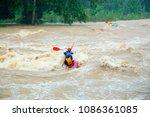 kayaking in river   thailand   Shutterstock . vector #1086361085
