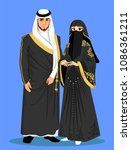 arab wedding dress | Shutterstock .eps vector #1086361211