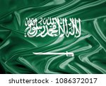 saudi arabia national flag... | Shutterstock . vector #1086372017