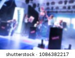 blurred fashion show on stage... | Shutterstock . vector #1086382217