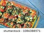 vegetarian dish. vegetables... | Shutterstock . vector #1086388571