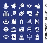 filled other icon set such as... | Shutterstock .eps vector #1086393221