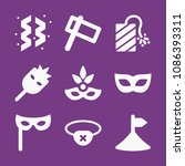 filled party icon set such as... | Shutterstock .eps vector #1086393311