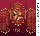 eid mubarak greetings... | Shutterstock .eps vector #1086393899