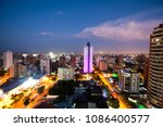 Panoramic view of a sunset in Barranquilla, Atlantico, Colombia