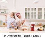 two cheerful friends cook... | Shutterstock . vector #1086412817