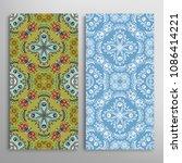 vertical seamless patterns set  ... | Shutterstock .eps vector #1086414221